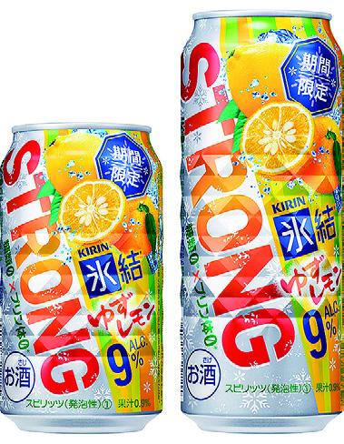 「キリン氷結®ストロングゆずレモン(期間限定)」