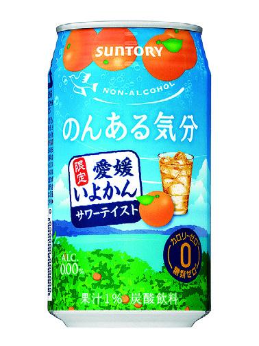 「のんある気分〈愛媛いよかんサワーテイスト〉」発売
