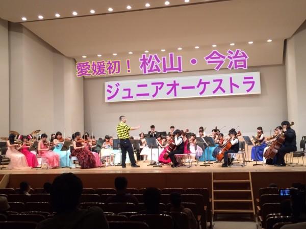 松山ジュニアオーケストラ 第3回 バイオリン体験会