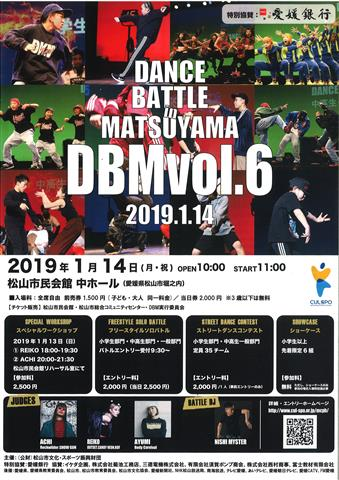 Dance Battle in Matsuyama vol.6