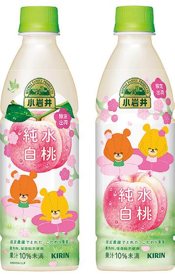 安心でおいしい「小岩井 純水白桃」新発売