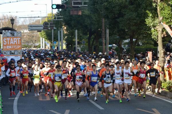 第57回 愛媛マラソン
