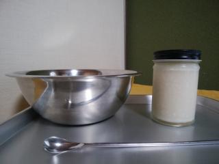 手作り生塩麹教室