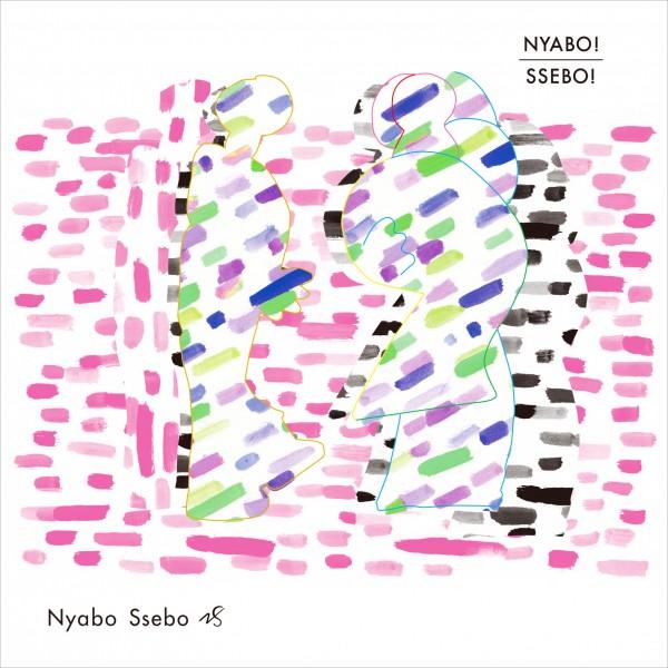 Nyabo Ssebo 1stアルバムリリースツアー