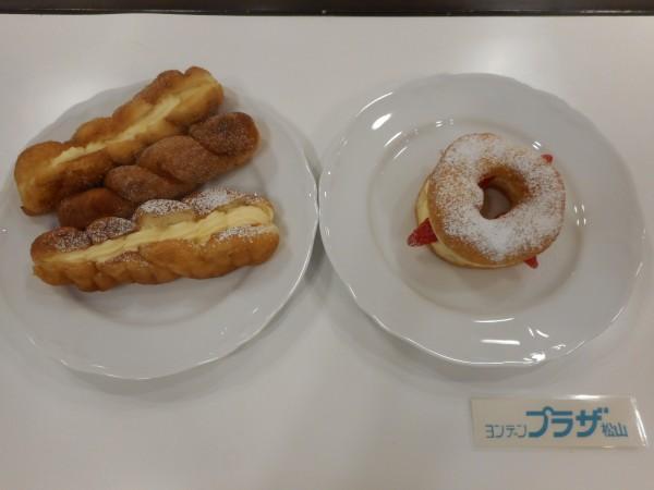 ファミリー★5月の講師料理講座「家族で楽しく♪おいしいドーナツ作り」inヨンデンプラザ松山