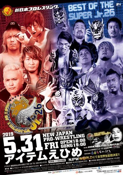 新日本プロレス BEST OF THE SUPER Jr.26 松山大会