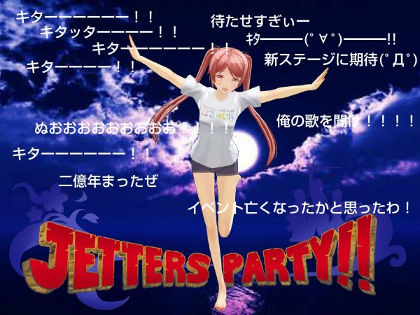 JETTERSPARTY!!