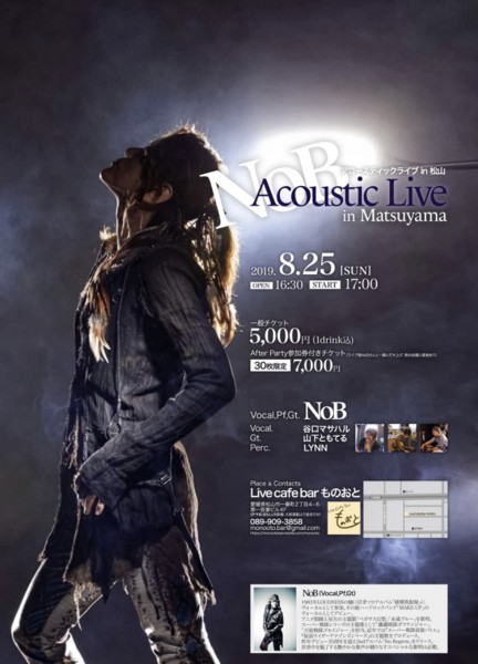 NoB Acoustic Live in 松山