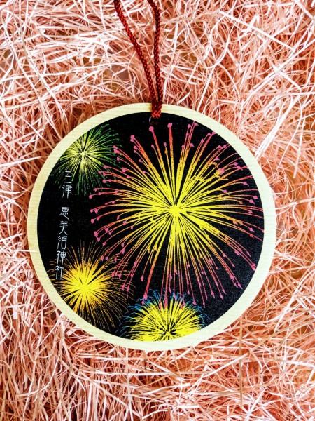 三津浜花火大会 夏祭り