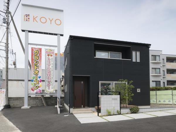 KOYO松山本店モデルハウス