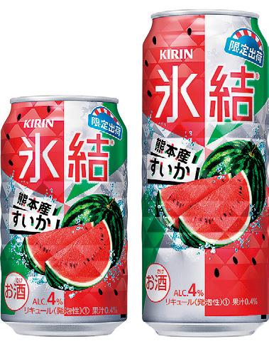 「キリン 氷結® 熊本産すいか」新発売!