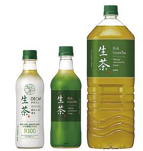 四国限定「生茶」キャンペーン
