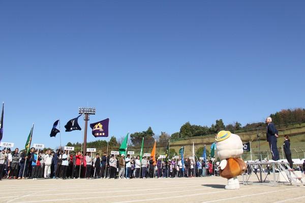 市民大運動会