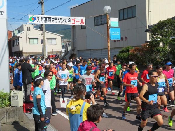 第24回 久万高原マラソン大会