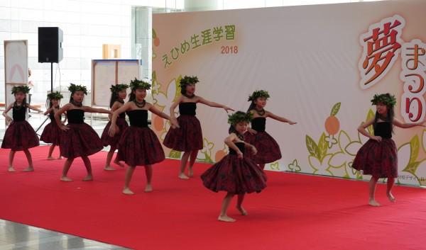 令和元年度県民総合文化祭 えひめ生涯学習「夢」まつり
