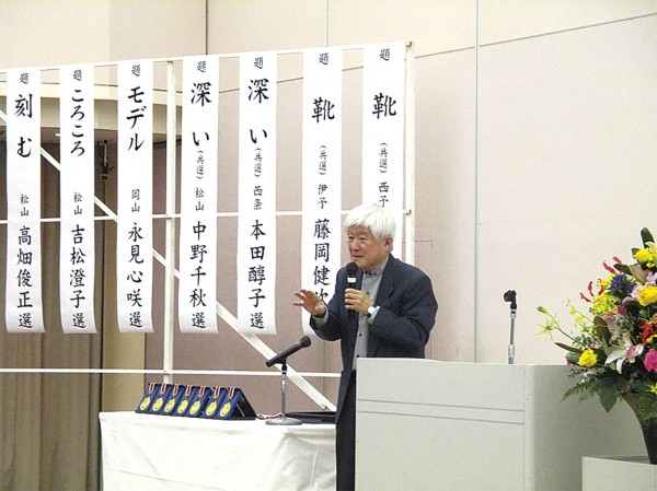 川柳大会(県民総合文化祭)