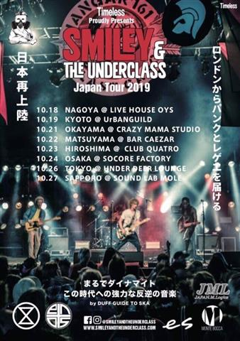 SMILEY & THE UNDERCLASS Japan tour 2019 in Matsuyama