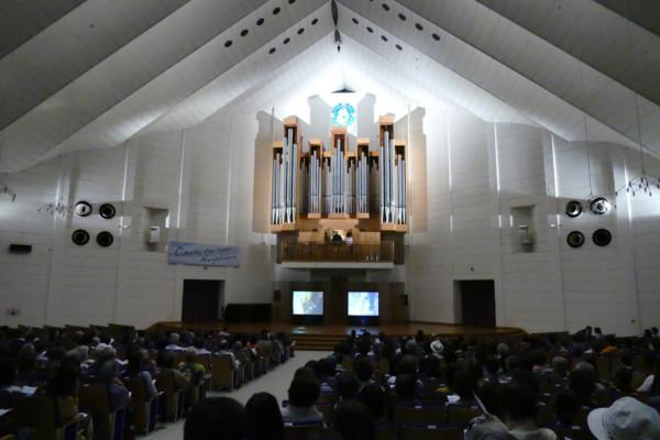 2019年度愛媛銀行寄付講座・聖カタリナ大学公開講座「風早の塾」第6回