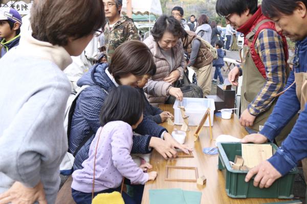 里と山の文化祭
