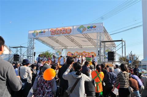 まさき町産業まつり『たわわ祭』