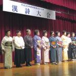 漢詩大会(県民総合文化祭)