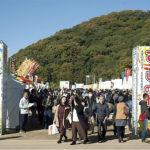 えひめ・まつやま産業まつり「すごいもの博2019」(県民総合文化祭)