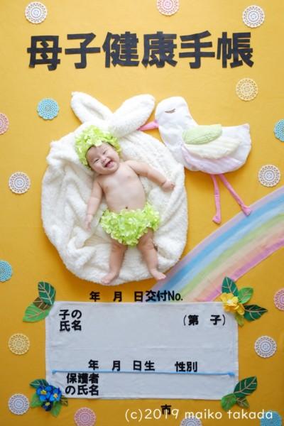 母子手帳アート撮影会