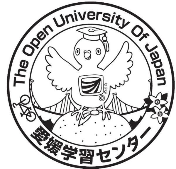 放送大学公開講演会