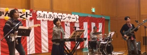 いよかんバンド・レイトアゲインコンサート