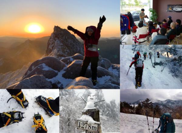 KOMPAS雪山登山机上教室「雪山装備の選び方」
