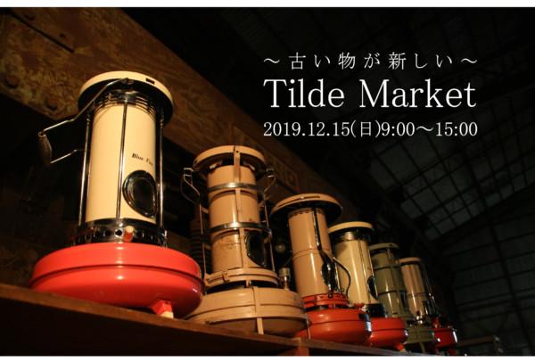~古い物が新しい~ Tilde Market