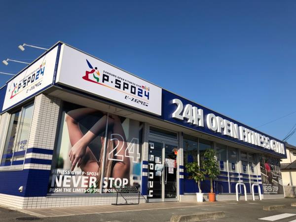P・SPO24mini 南斎院店