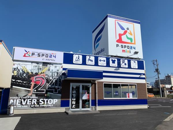 P・SPO24mini 小坂店