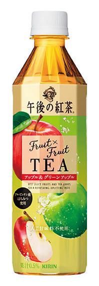 午後の紅茶「Fruit×Fruit TEA」