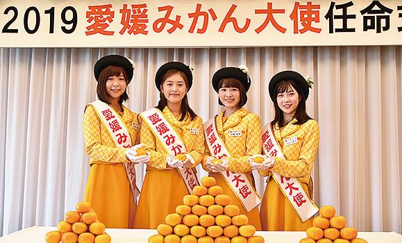 「オレンジロード」キャンペーン開催