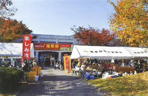 四国中央市産業祭&JAうまグリーンフェスタ