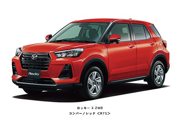 新型小型SUV「ロッキー」登場!