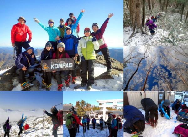楽しく安全に雪山登山を楽しむ雪山チャレンジ教室 石鎚山