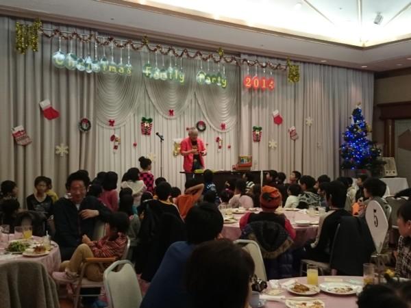 ウェルピア伊予「クリスマスファミリーパーティー2019」