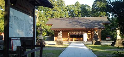 大洲神社 初詣