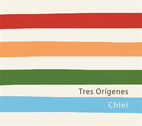 トレス・オリヘネス~3つの始点 CD発売記念 智詠ギターソロライブ