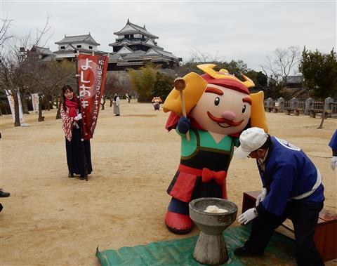 松山城誕生記念日 おめでとう418歳!