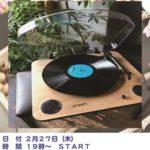 レコードライブ Vol.27