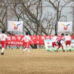 太陽石油 presents2020テレビ愛媛杯争奪第49回愛媛県U-12サッカー選手権大会