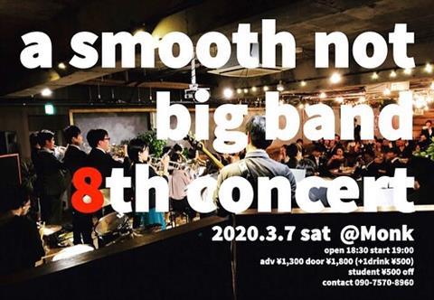 ※開催延期※a smooth not big band 8th concert
