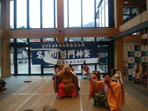 仁淀川ひな回廊 2/22(土)~3/1(日)まで開催!!【仁淀川町ひなまつり】