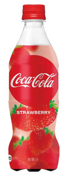 「コカ・コーラ ストロベリー」新発売