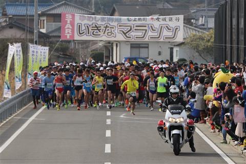 ※開催中止※第33回 ゆめしま海道いきなマラソン