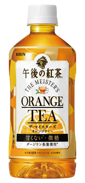 「午後の紅茶 ザ・マイスターズ オレンジティー」