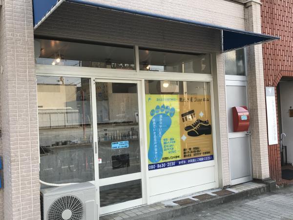 Dr.ネイル爪革命 松山店